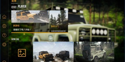 【官中】超越野模拟器2019:阿拉斯加(Ultra Off-Road Simulator 2019: Alaska)