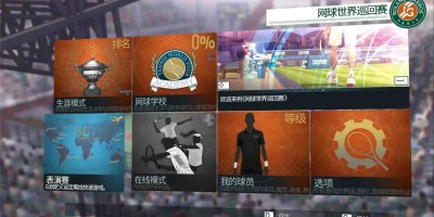 【简中】世界网球巡回赛:Roland-Garros 版(Tennis World Tour: Roland-Garros Edition)
