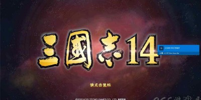 【简中】三国志14(Romance of the Three Kingdoms 14)