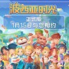 【简中】波西亚时光(My Time At Portia)【正式版】Version: Final 1.0.128689